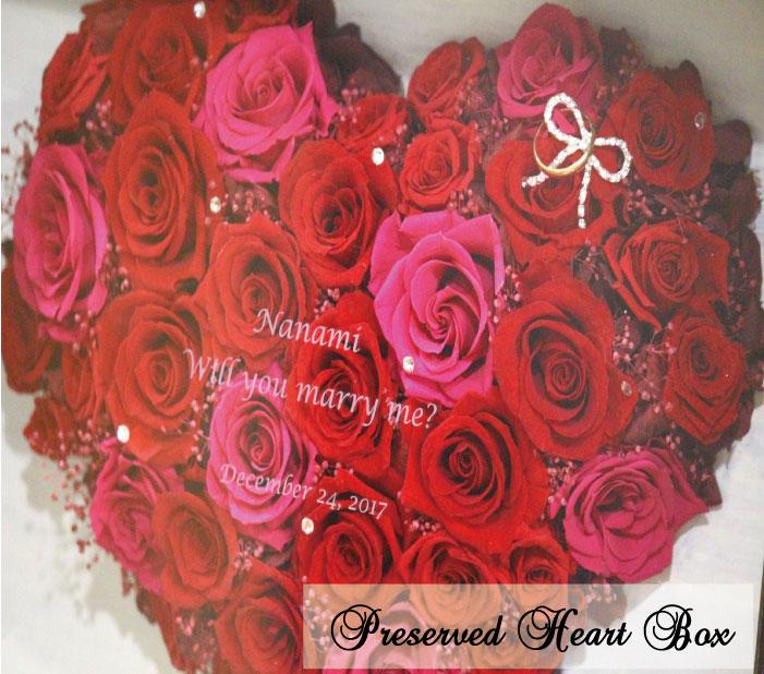 プリザーブド フラワーボックス ハート ティアラ付 彫刻込み プロポーズ プリザーブドフラワー プロポーズ バラ プレゼント 壁掛け 薔薇 花束 誕生日 結婚 記念日 名前入り 名入れ ハート ボックスフラワー