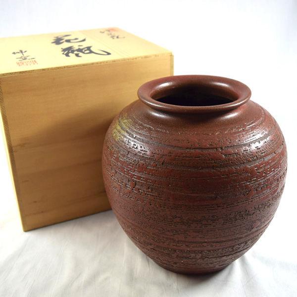 信楽焼 伸窯 花器 日本 花瓶 丸 ギフト インテリア 赤茶 未使用 華道具 至高