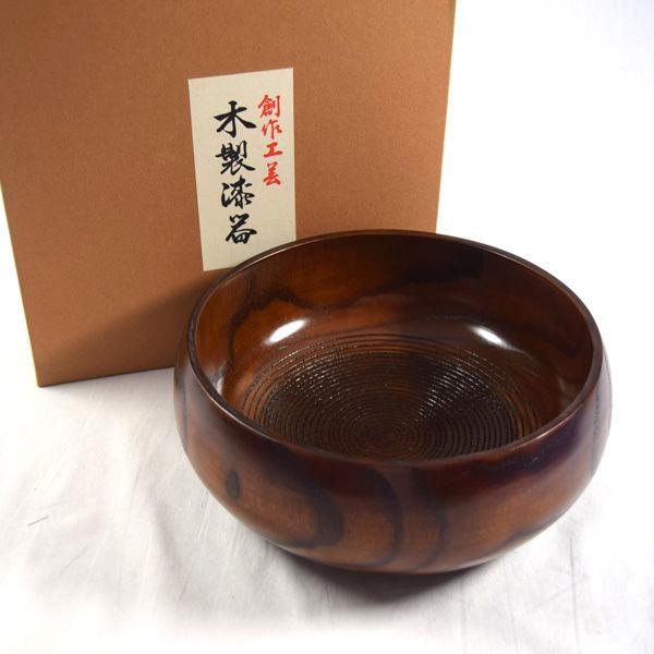 会津塗 蔵添 有名な 漆器 目スリ 7.0 天然木菓子鉢 未使用 ギフト 春の新作 工芸品 8243-702 インテリア 茶道具