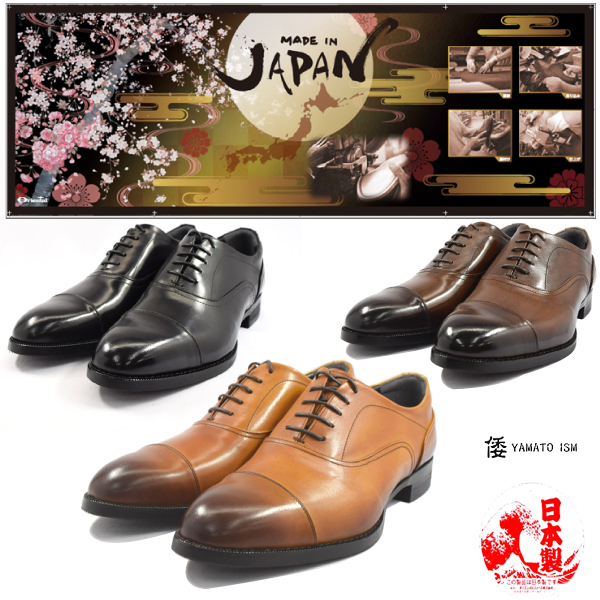 カラー:ブラック ダークブラウン ライトブラウン サイズ:24.5cm 25.0cm 最安値に挑戦 25.5cm 26.0cm 26.5cm 27.0cm 倭ism 新品 nesh 革靴 メンズ ビジネスシューズ YAP-400 牛革 評価 ヤマトイズム 紳士靴