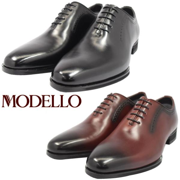 madras MODELLO マドラス モデーロ 8002 ドレスシューズ ビジネスシューズ 革靴 本革【nesh】【新品】