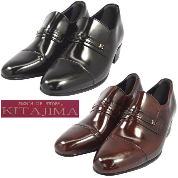 北嶋製靴 KITAJIMA 531 ヒールアップ シューズ ビジネス 革靴 日本製 軽量 スリム 2E 【nesh】 【新品】