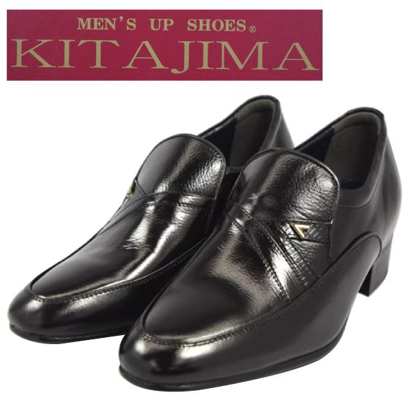 北嶋製靴 KITAJIMA 3320 ヒールアップ シューズ ビジネス 革靴 日本製 軽量 スリム 2E 【nesh】 【新品】
