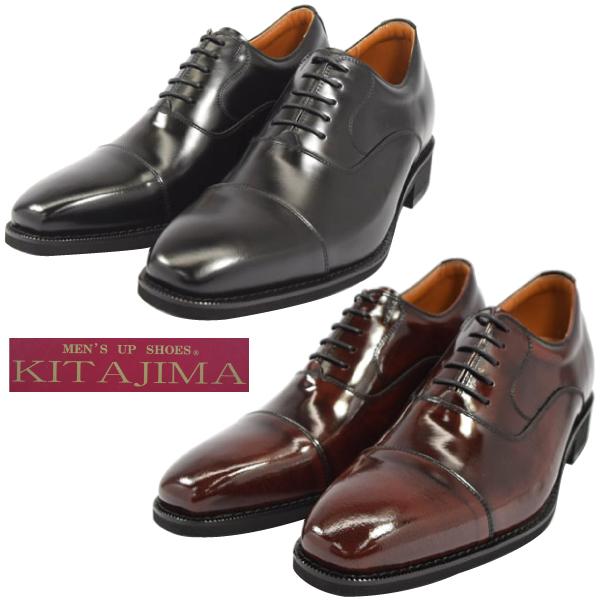 北嶋製靴 KITAJIMA 1301 ヒールアップ シューズ ビジネス 革靴 日本製 3E 【nesh】 【新品】