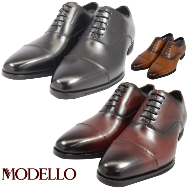 madras マドラス MODELLO 8001 ビジネスシューズ 防水 ストレートチップ 本革 革靴 【nesh】 【新品】