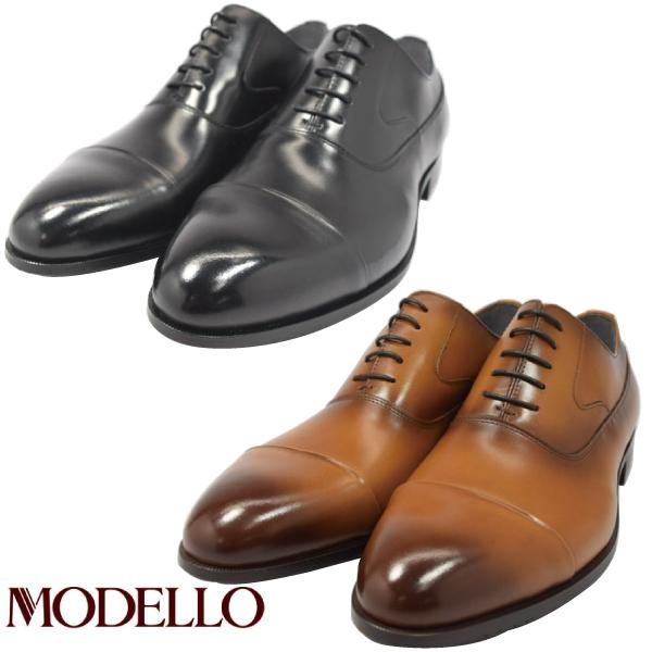 madras マドラス MODELLO 7021 ビジネスシューズ 靴 メンズ ストレートチップ 本革 革靴 【nesh】 【新品】