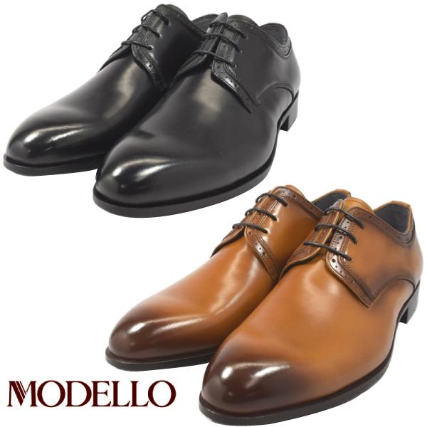 madras マドラス MODELLO 7023 ビジネスシューズ プレートゥ 本革 革靴 【nesh】 【新品】
