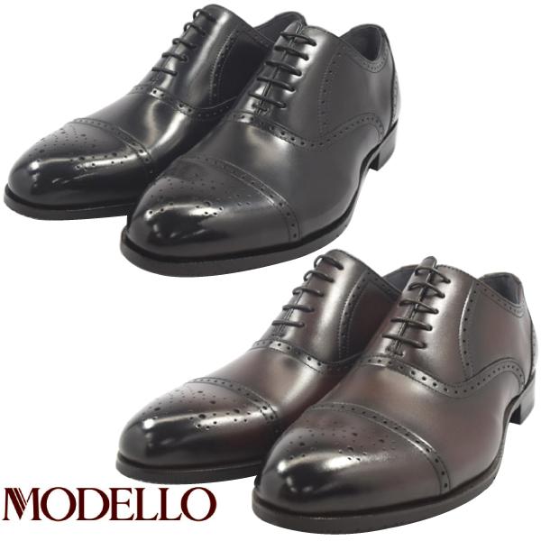 madras マドラス MODELLO 7026 ビジネスシューズ ストレートチップ 本革 革靴 【nesh】 【新品】