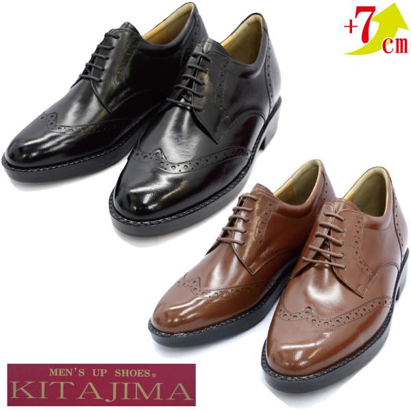 KITAJIMA 北嶋製靴 232 ウイングチップ ヒールアップ ビジネス シューズ 本革 革靴 【nesh】 【新品】