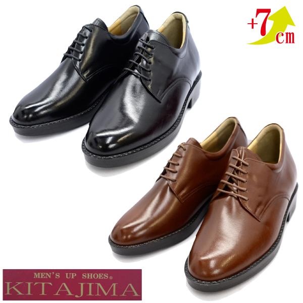 KITAJIMA 北嶋製靴 233 プレーンデザイン ヒールアップ ビジネス シューズ 本革 革靴 【nesh】 【新品】