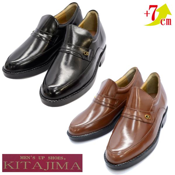 KITAJIMA 北嶋製靴 234 スリッポン ヒールアップ ビジネス シューズ 本革 革靴 【nesh】 【新品】