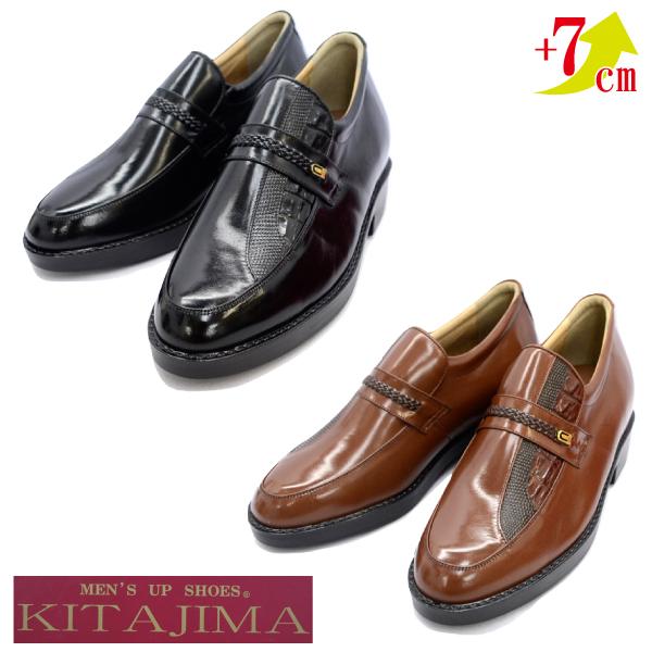 KITAJIMA 北嶋製靴 235 デザインモカ ヒールアップ ビジネス シューズ 本革 革靴 【nesh】 【新品】