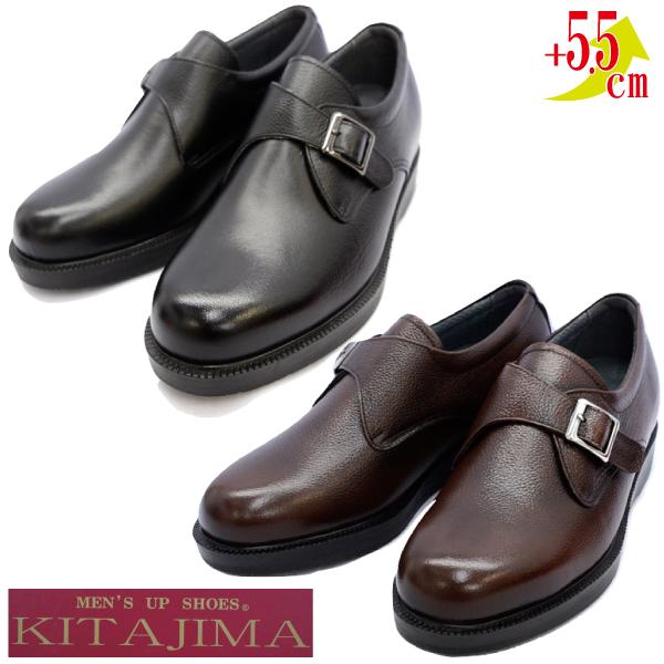 KITAJIMA 北嶋製靴 921 牛革モンクプレーン ヒールアップ ビジネス シューズ 本革 革靴 【nesh】 【新品】