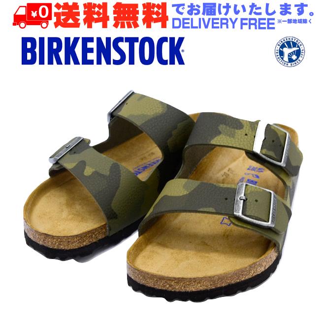 (在庫特価) BIRKENSTOCK ビルケンシュトック Arizona アリゾナ コンフォート サンダル メンズ ユニセックス 【nesh】 【新品】 【送料無料】