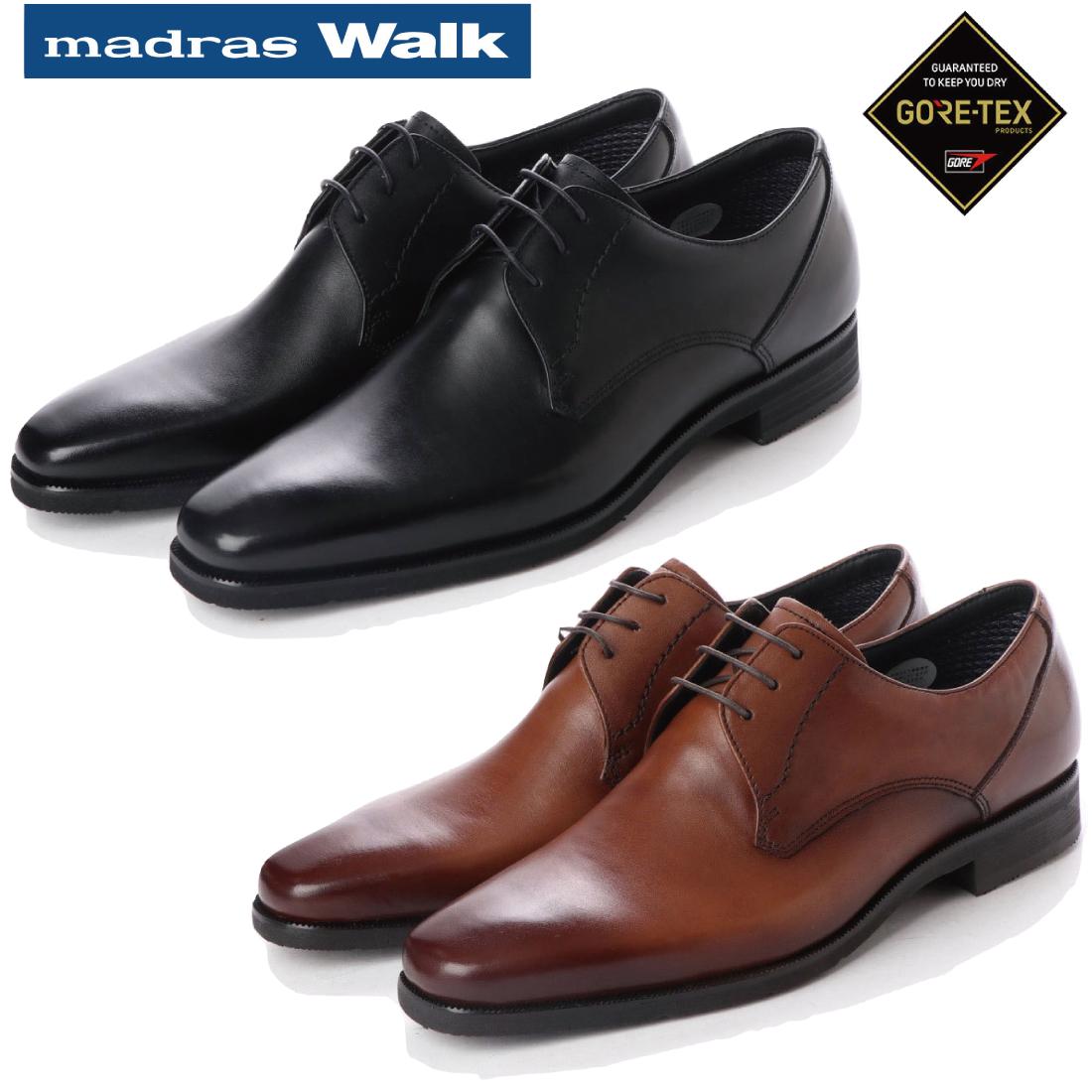 madras Walk マドラス プレーントゥ ビジネス シューズ 防水 ゴアテックス MW5902 【nesh】 【新品】