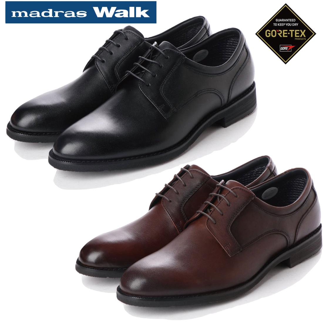madras Walk マドラス プレーントゥ ビジネス シューズ ゴアテックス MW5906 【nesh】 【新品】