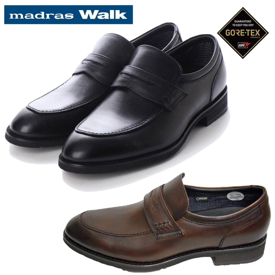 madras Walk マドラス ローファー ビジネス シューズ ゴアテックス MW5907 【nesh】 【新品】