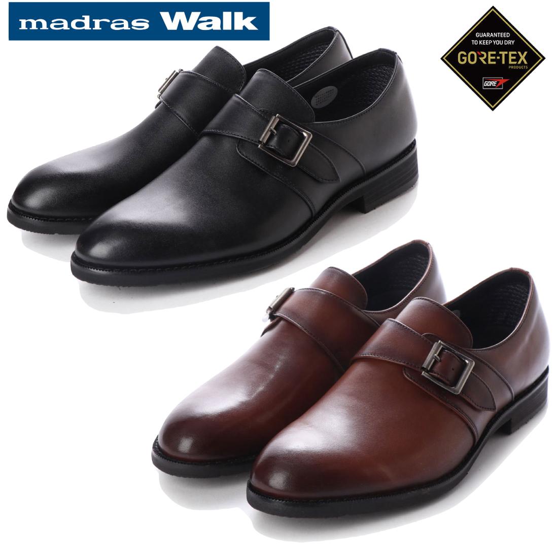 madras Walk マドラス モンクストラップ ビジネス シューズ ゴアテックス MW5908 【nesh】 【新品】