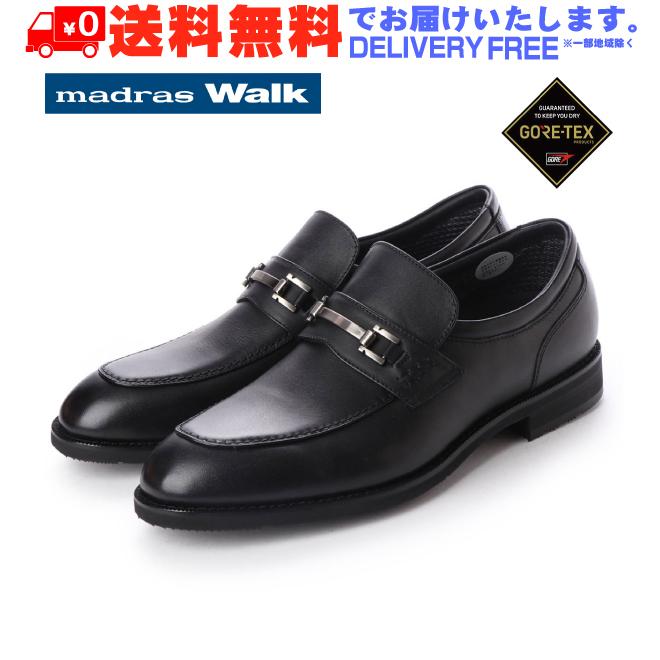 madras Walk マドラス ビット ローファー ビジネス シューズ ゴアテックス MW5910 【nesh】 【新品】 【送料無料】