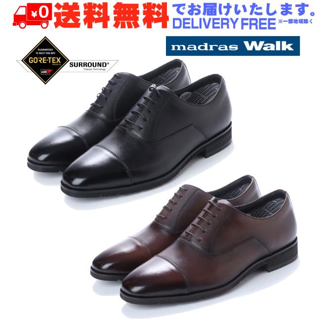 madras Walk マドラス ストレートチップ ビジネス シューズ ゴアテックス MW5630S 防水 本革 革靴 【nesh】 【新品】 【送料無料】