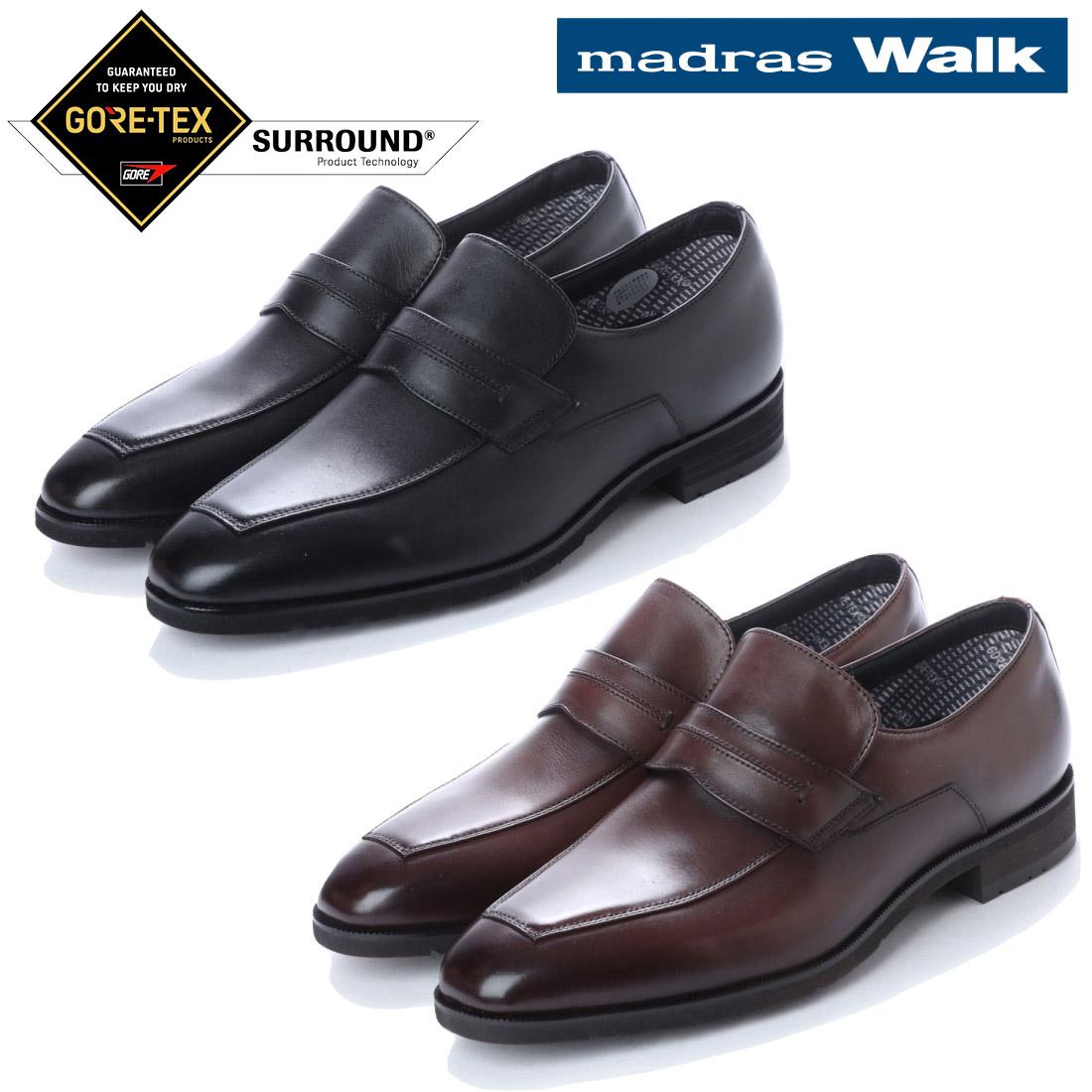 madras Walk マドラス スリッポン ビジネス シューズ ゴアテックス MW5633S 防水 【nesh】 【新品】