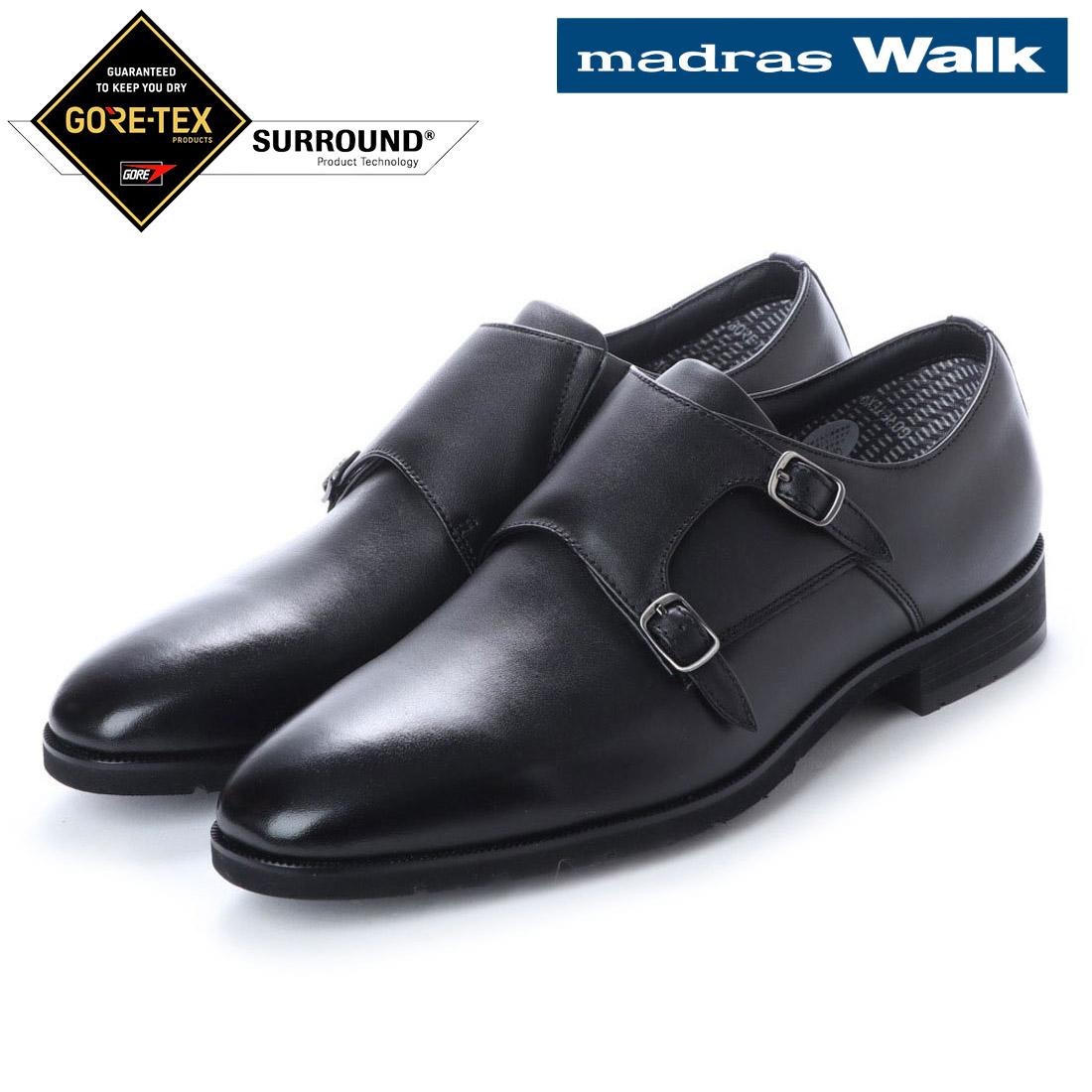 madras Walk マドラス ダブルモンク ビジネス シューズ ゴアテックス MW5632S 防水 【nesh】 【新品】