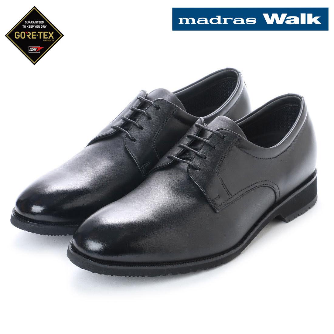 madras Walk マドラス プレーントゥ ビジネス シューズ ゴアテックス MW8002 防水 【nesh】 【新品】