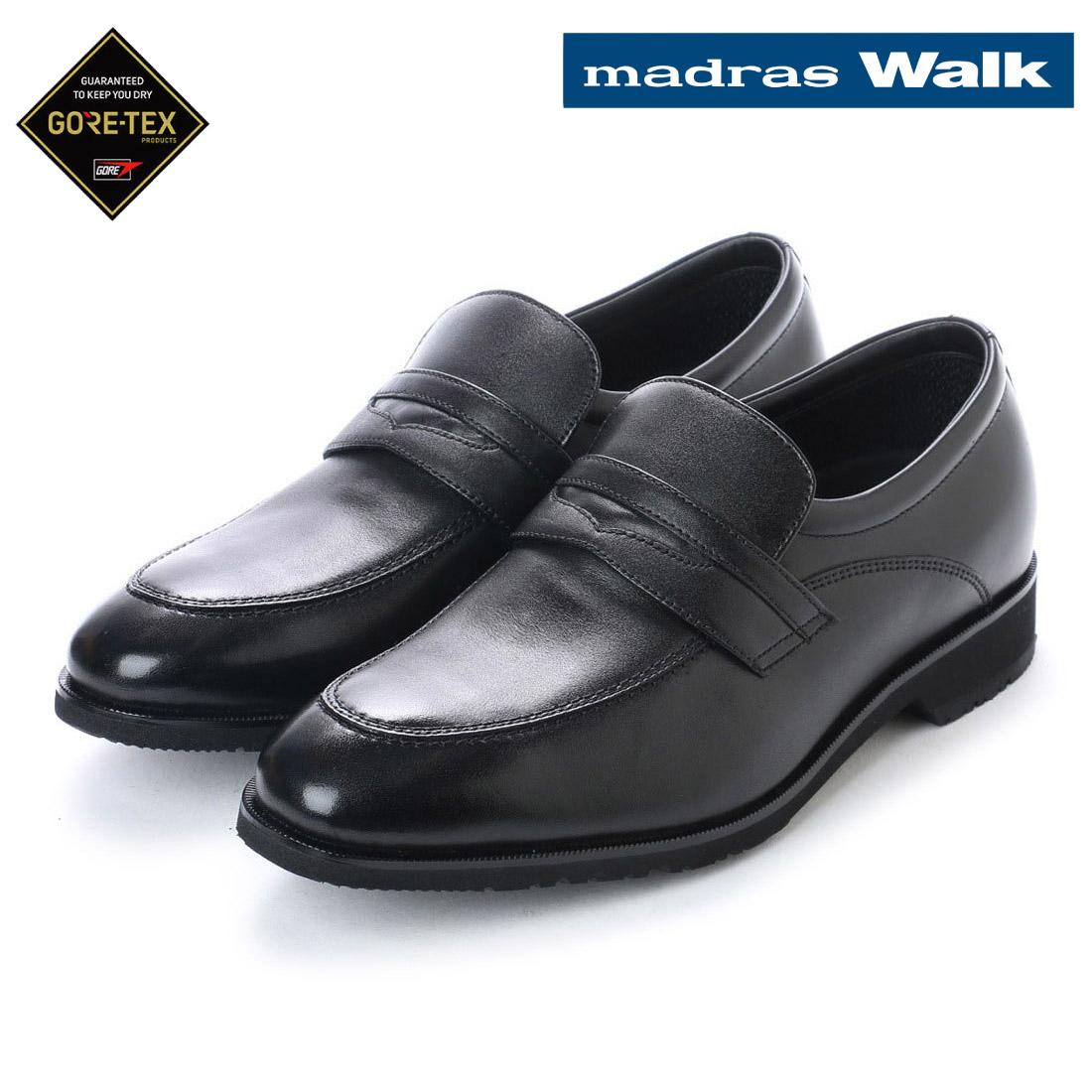 madras Walk マドラス ローファー ビジネス シューズ ゴアテックス MW8004 防水 【nesh】 【新品】