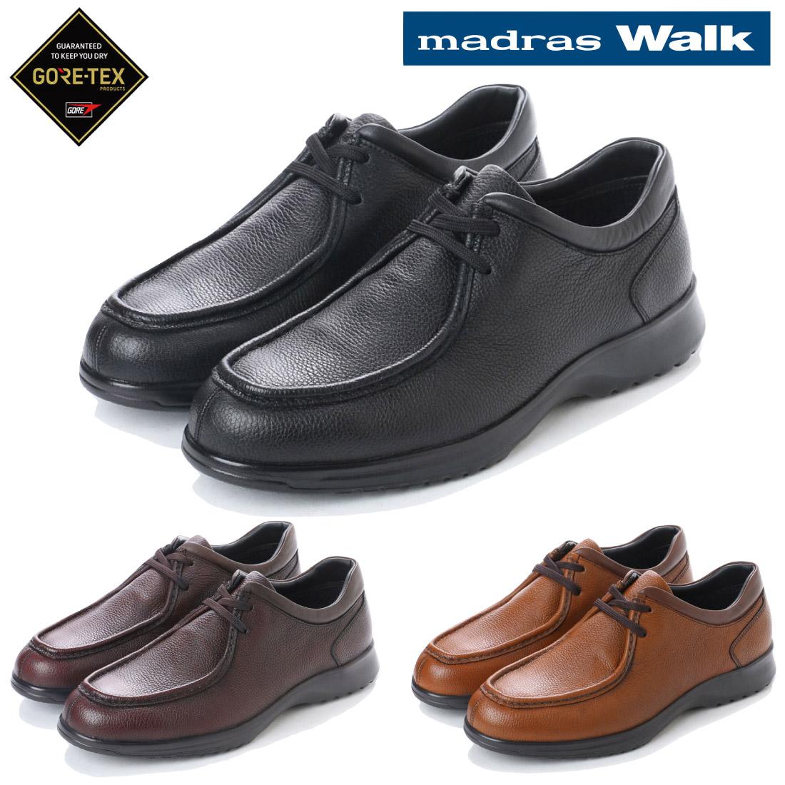 madras Walk マドラス ウォーキング カジュアル シューズ ゴアテックス MW8011 防水 【nesh】 【新品】