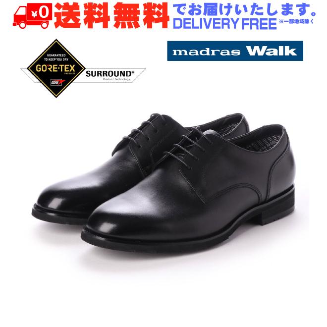 madras Walk マドラス外羽根 プレーントゥ ビジネス シューズ MW5650S 防水 【nesh】 【新品】 【送料無料】