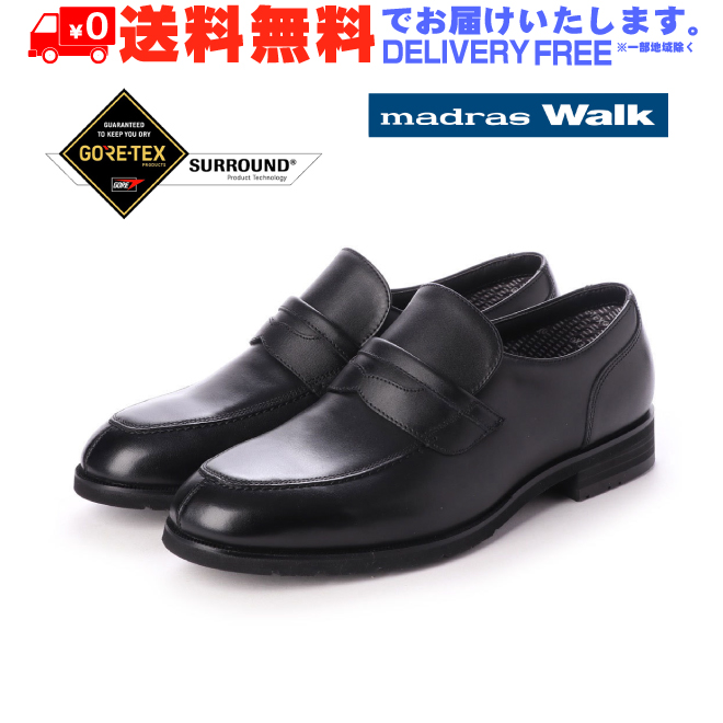 madras Walk マドラス外羽根 プレーントゥ ビジネス シューズ MW5651S 防水 【nesh】 【新品】 【送料無料】