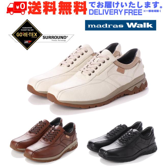 madras Walk マドラス スニーカー カジュアル シューズ MW8100S 防水 革靴 【nesh】 【新品】 【送料無料】