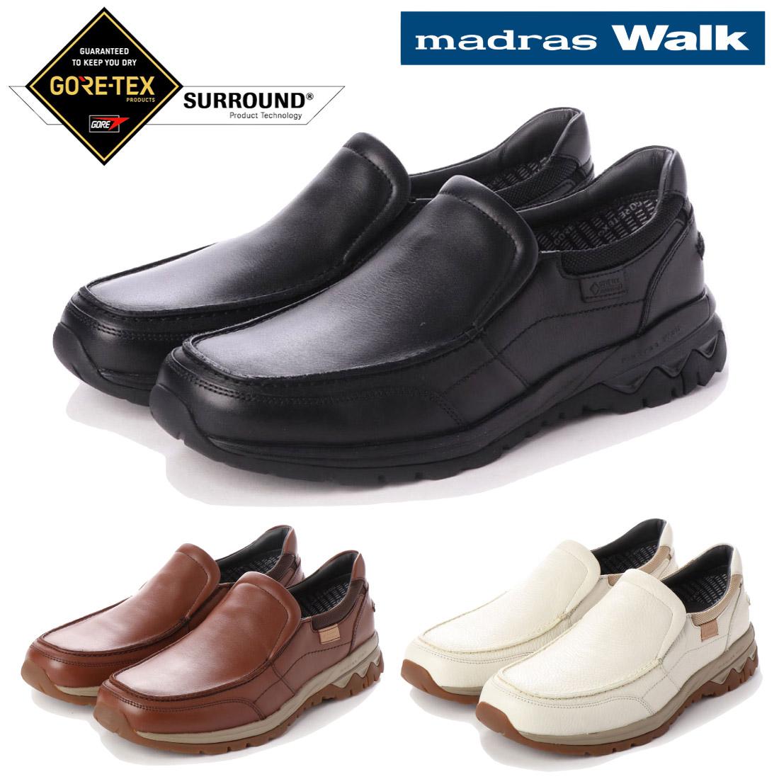 madras Walk マドラス スリッポン カジュアル シューズ MW8101S 防水 革靴 【nesh】 【新品】