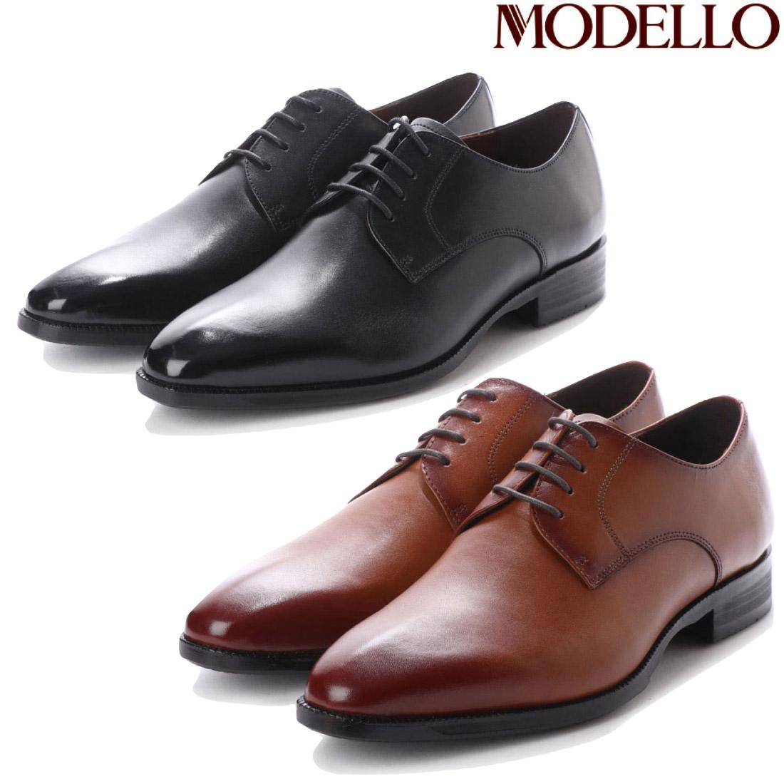 モデロ MODELLO プレーントゥ ビジネスシューズ DM5122 マドラス 革靴 【nesh】 【新品】