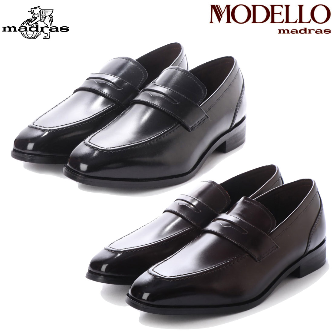 モデロ MODELLO ローファー ビジネスシューズ DM5127 マドラス 革靴 【nesh】 【新品】