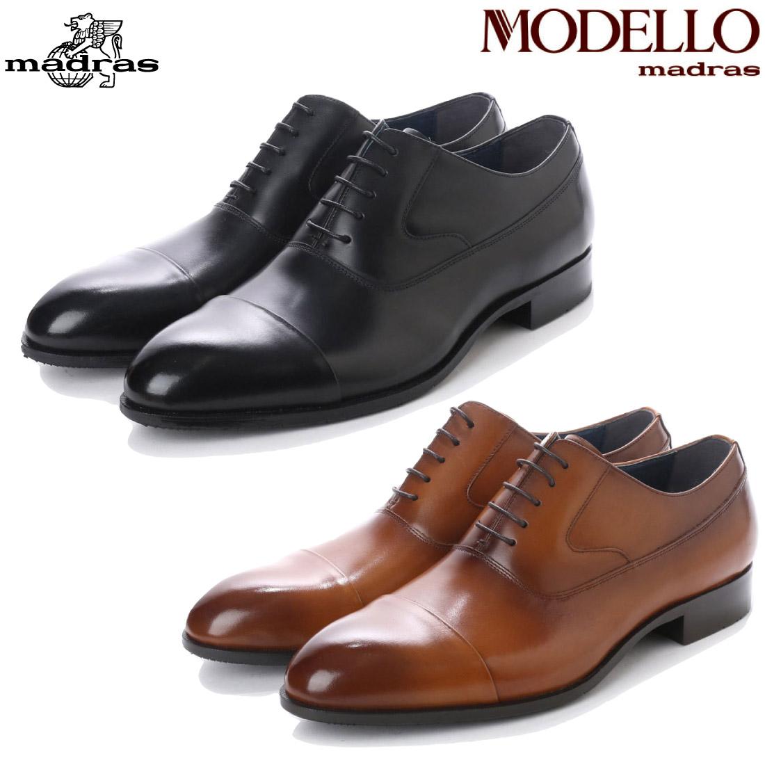 モデロ MODELLO ストレートチップ ビジネスシューズ DM7021 マドラス 革靴 【nesh】 【新品】