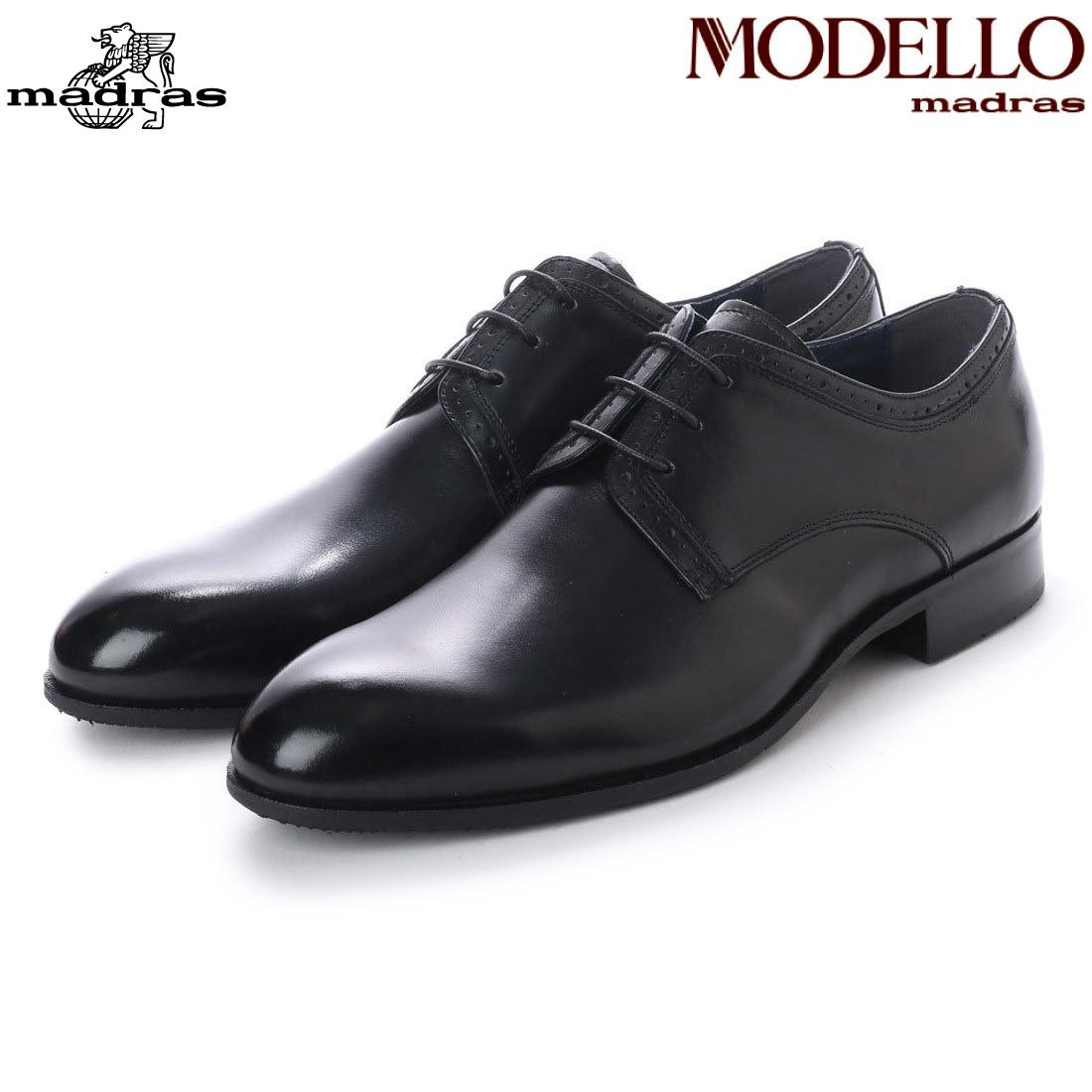 モデロ MODELLO プレーントゥ ビジネスシューズ DM7023 マドラス 革靴 【nesh】 【新品】