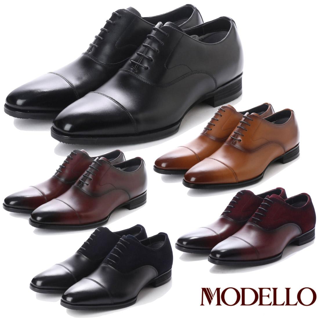 モデロ MODELLO ストレートチップ ビジネスシューズ DM8001 マドラス 革靴 防水 【nesh】 【新品】