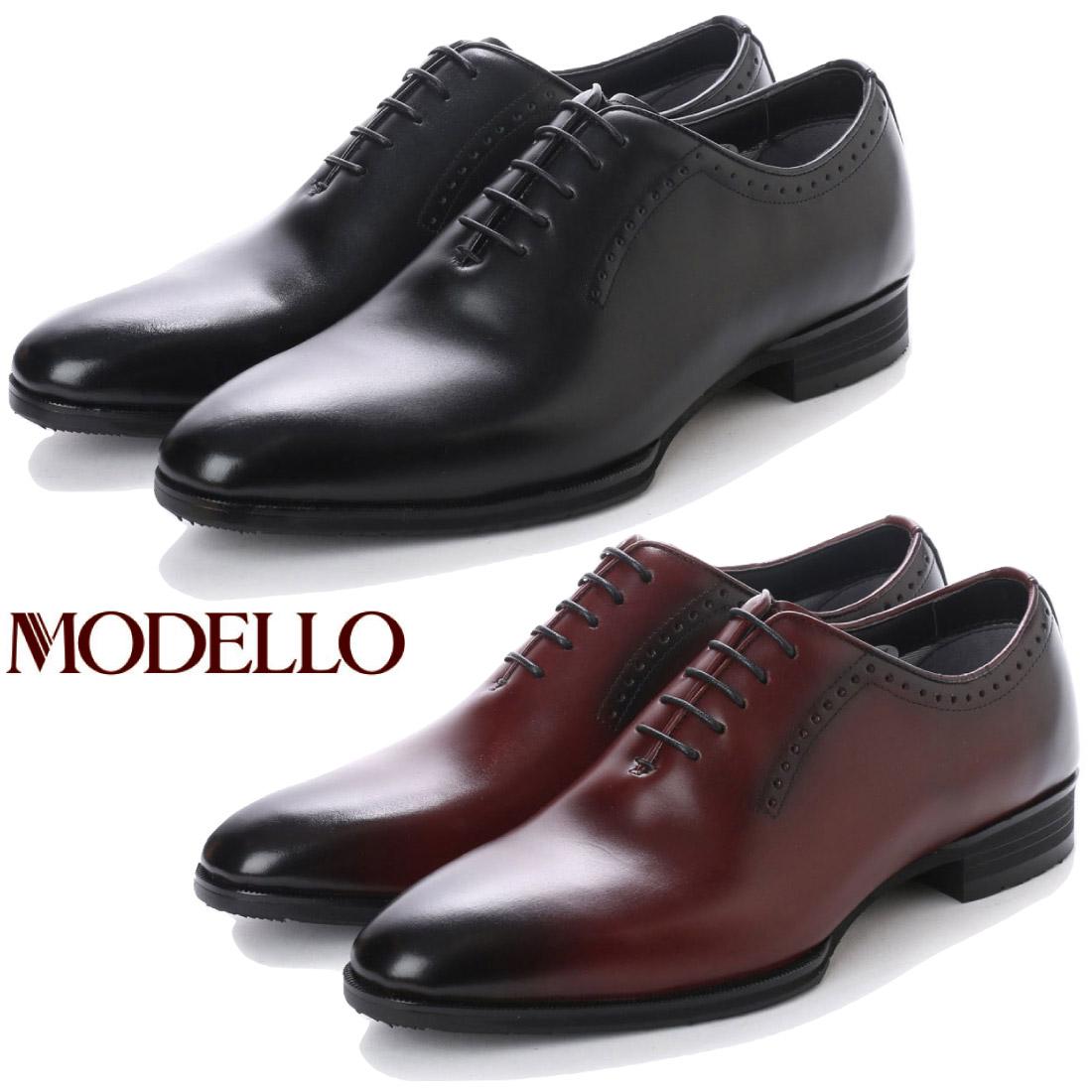 モデロ MODELLO ラウンドトゥ ビジネスシューズ DM8002 マドラス 革靴 防水 【nesh】 【新品】