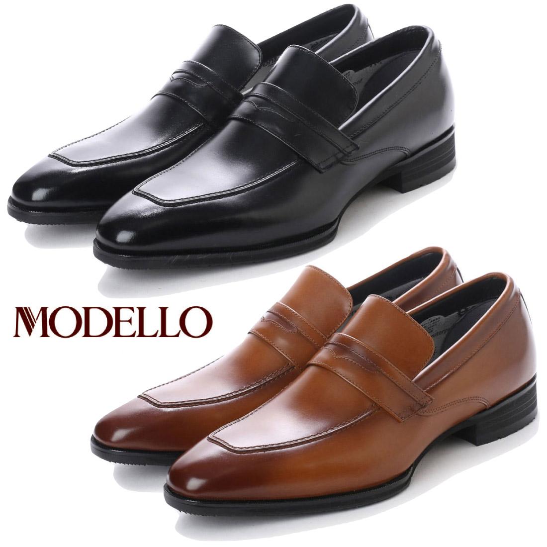 モデロ MODELLO スリッポン ビジネスシューズ DM8004 マドラス 革靴 防水 【nesh】 【新品】