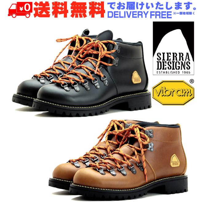 SIERRA DESIGNS シエラデザインズ スムースレザーマウンテンブーツ 革靴 本革 【nesh】 【新品】 【送料無料】