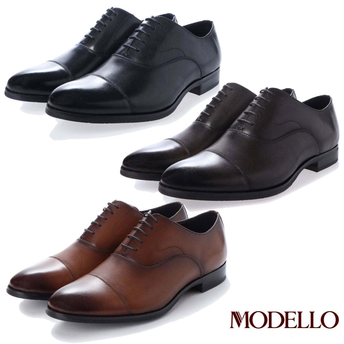 モデロ MODELLO 内羽根 ストレートチップ ビジネスシューズ DM5511シューズ 靴 本革 【nesh】 【新品】