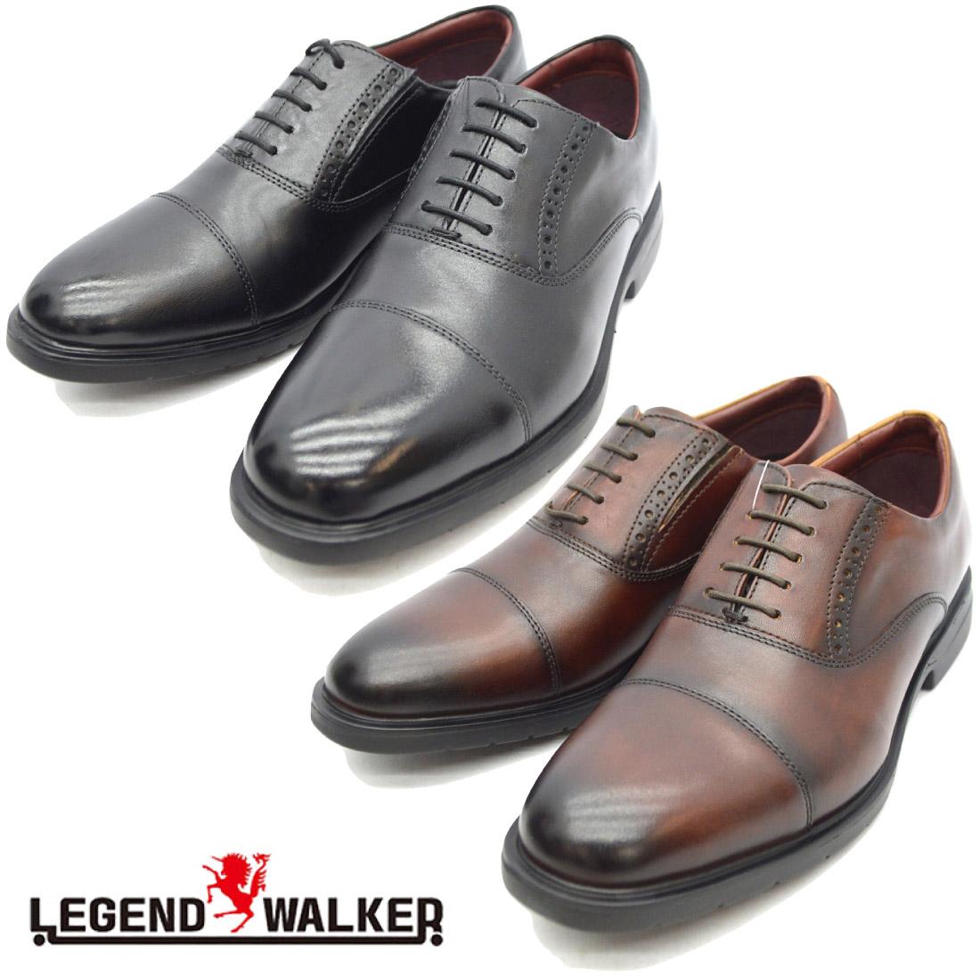Legend Walker レジェンドウォーカー ストレートチップ ビジネス シューズ LW001 【nesh】 【新品】