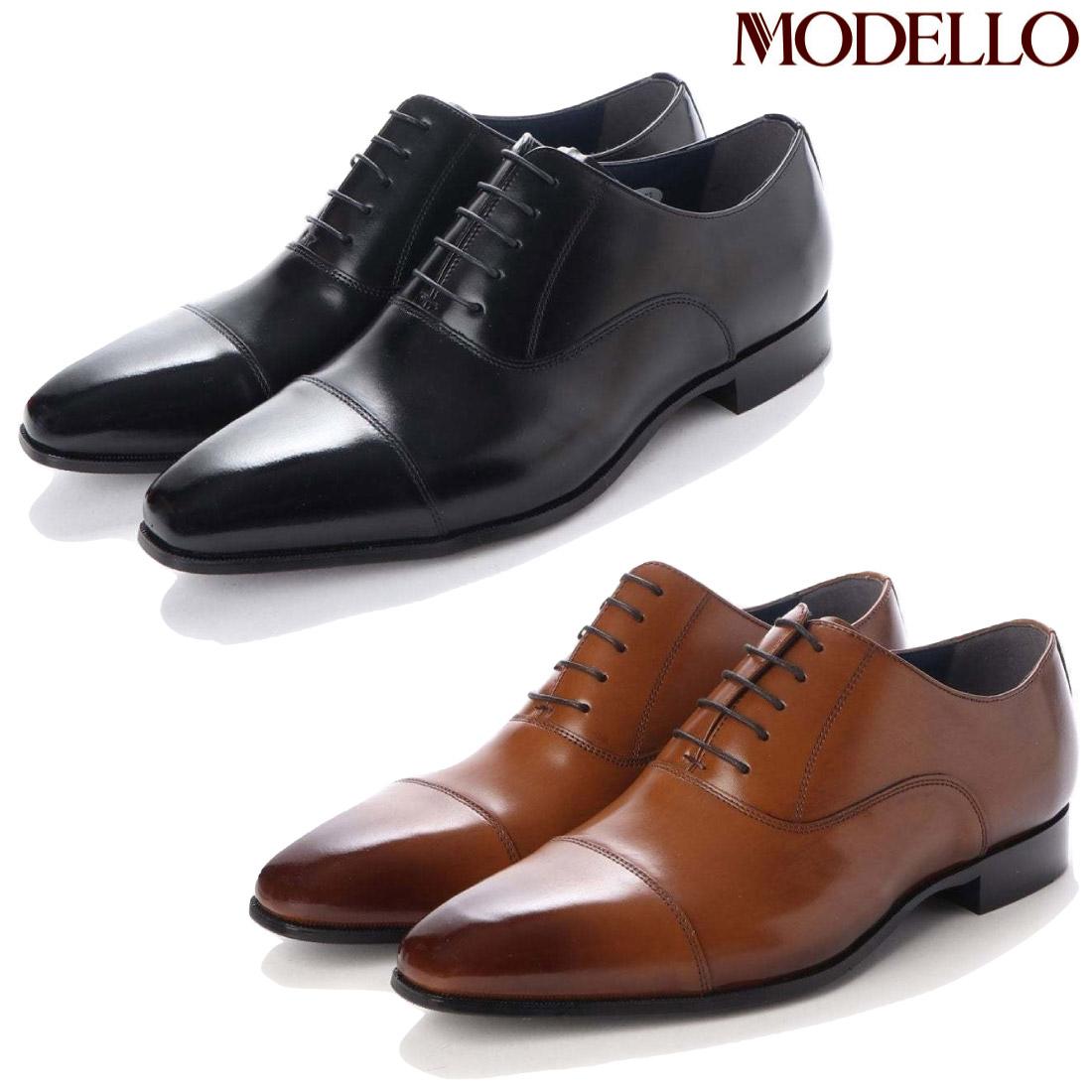 madras MODELLO マドラス モデロ ストレートチップ ビジネス シューズ DM9701 【nesh】 【新品】