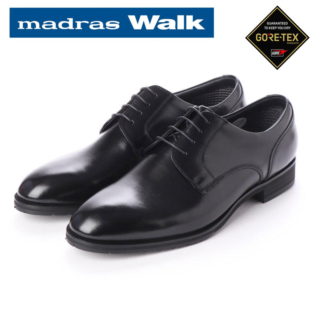マドラスウォーク madras Walk ゴアテックス 外羽根 プレーントゥ ビジネスシューズ 防水 【nesh】 【新品】