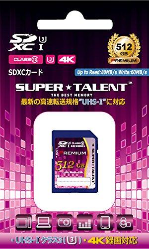 SUPER TALENT 安心の3年保証 SDXCカード 512GB ハイスピード Class10 UHS-I対応 ST12SU1P