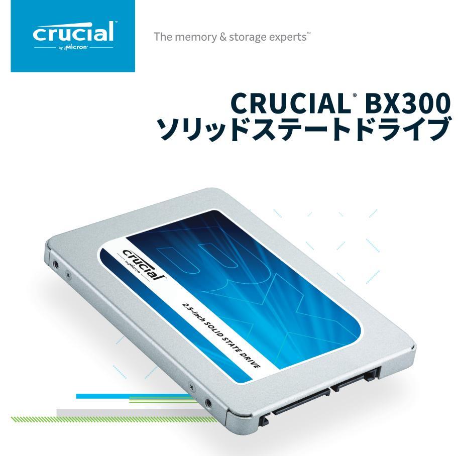 Crucial Micron製内蔵SSD 2.5インチ BX300 480GB (3D MLC NAND /SATA 6Gbps) CT480BX300SSD1