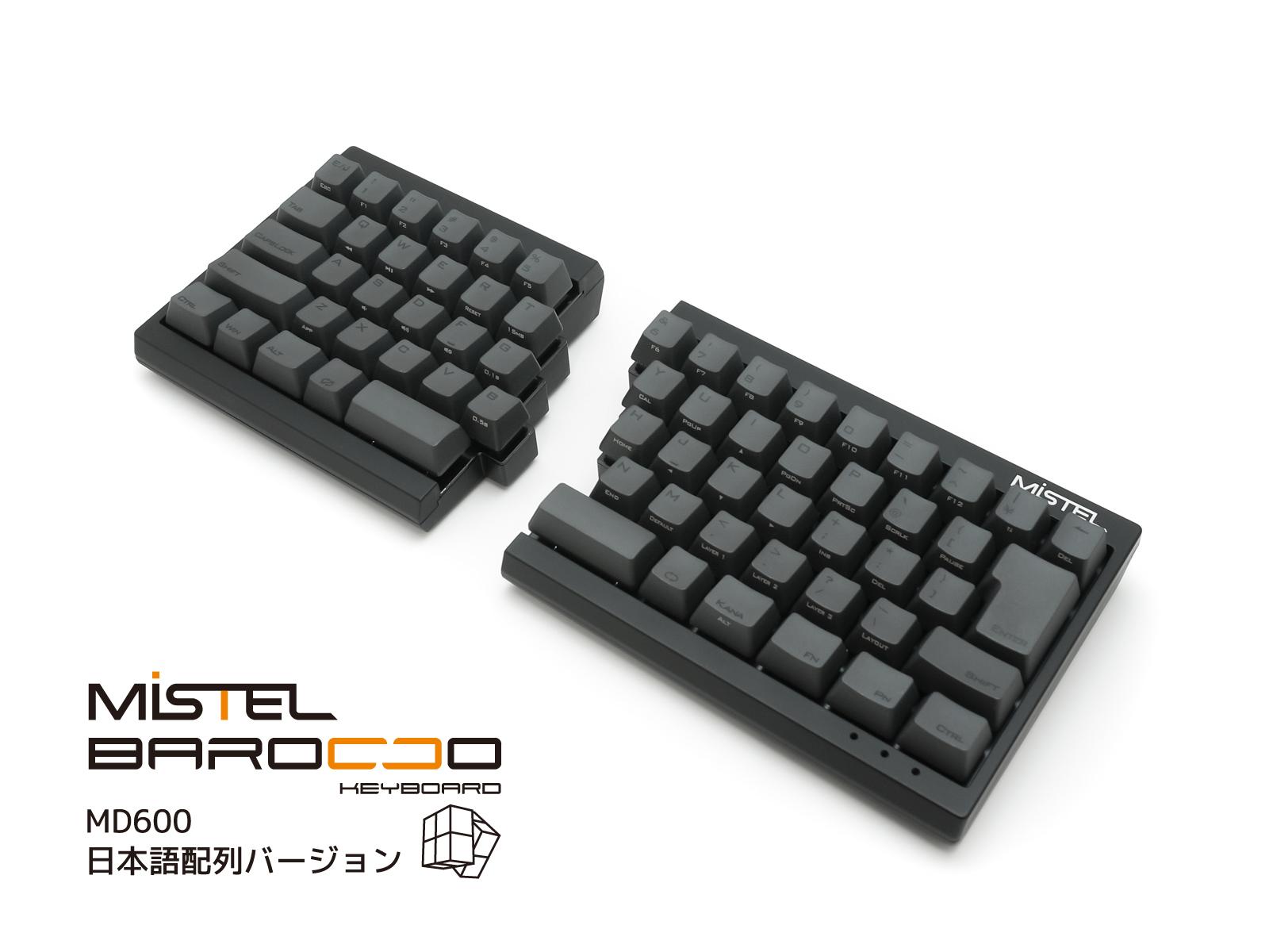 MISTEL コンパクトなのに分離型!エルゴノミクスキーボードの進化系 CHERRY MXスイッチ搭載 左右分離型 静音赤軸 メカニカルキーボード 日本語JIS配列 Barocco MD600-PJPPSGAA1