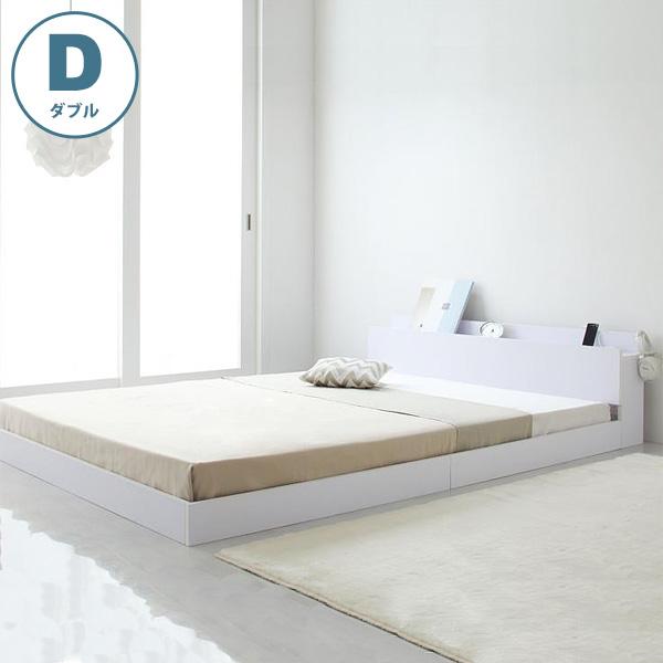 ローベッド (ダブルサイズ/フレームのみ) ideal アイディール 送料無料ベッドフレーム ベッド ダブル フロアベッド ロータイプ 棚付き コンセント付き 省スペース 木製 おしゃれ かわいい 北欧 シンプル モダン 白 ホワイト arco