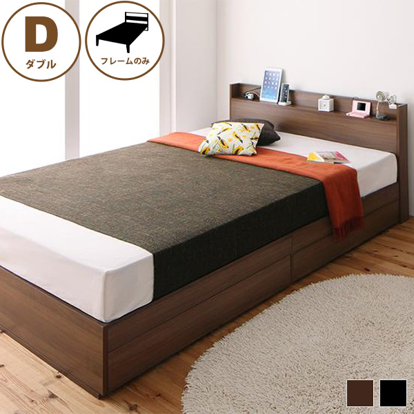 収納ベッド (ダブルサイズ/フレームのみ) splend スプレンド 送料無料ベッドフレーム ベッド ダブル 収納 収納付き 引き出し付き 棚付き コンセント付き 木製 おすすめ 北欧 モダン 白 ホワイト ウォールナット ブラウン ブラック arco